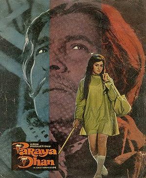 Paraya Dhan movie, song and  lyrics