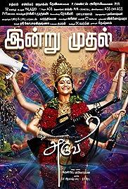 Aruvi (2016) - IMDb