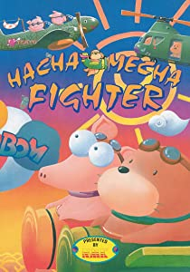 Hacha Mecha Fighter