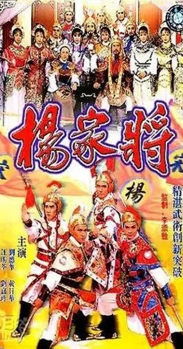 Yang ka cheung (TV Series 1986– ) - IMDb