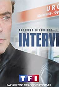 Anthony Delon in Interventions (2014)