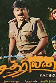 1990 tamil hit songs free download