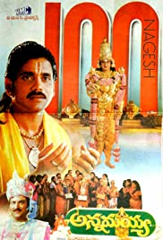 Annamayya Poster