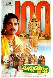 Download Annamayya (1997) Movie
