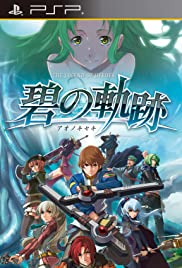 The Legend of Heroes: Trails of Blue Poster