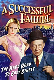 William Collier Sr. and Gloria Shea in A Successful Failure (1934)