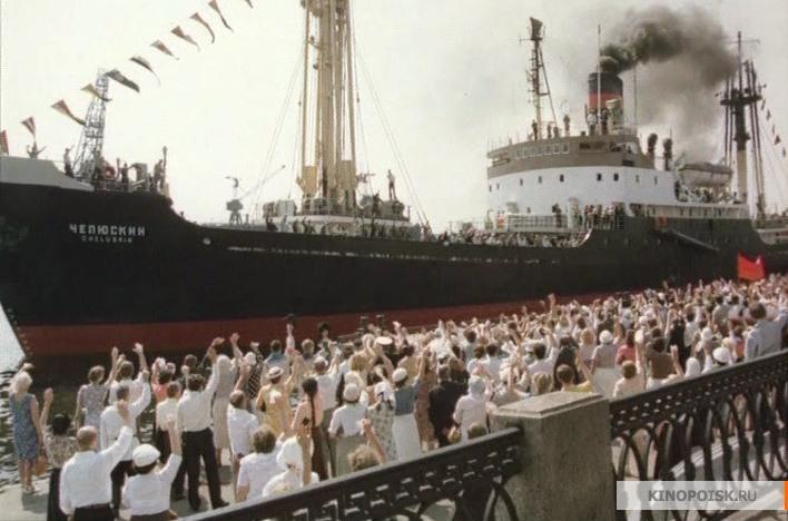 Chelyuskintsy ((1984))