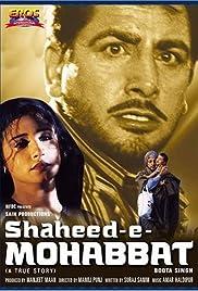 Shaheed-E-Mohabbat Boota Singh(1999) Poster - Movie Forum, Cast, Reviews