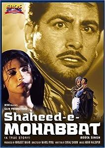 English movie website download Shaheed-E-Mohabbat Boota Singh India [4K
