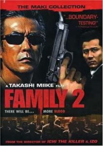 Best quality movie downloads free Family 2 by Takashi Miike [2048x2048]
