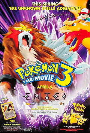 Pokemon Film 3