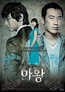 Bd movie mp4 download Mawang South Korea [WEBRip]