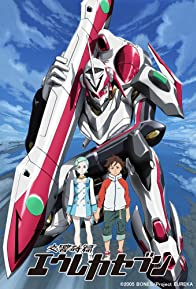 Primary photo for Eureka Seven