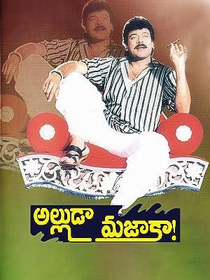 Krishna Murali Posani Alluda Majaaka! Movie