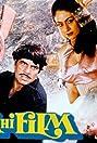 Film Hi Film (1983) Poster
