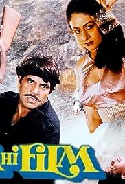 Film Hi Film Poster