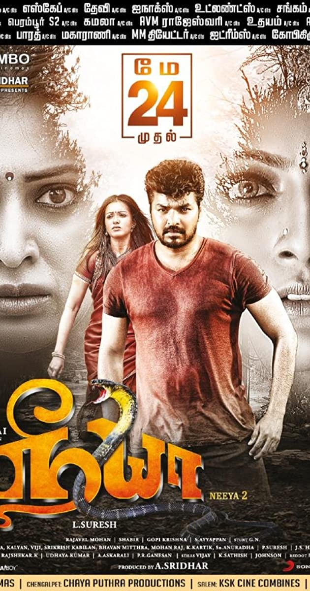Neeya 2 download