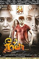 Neeya 2 Poster