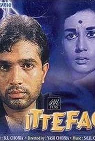 Ittefaq (1969) Poster - Movie Forum, Cast, Reviews