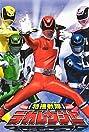 Tokusou Sentai Dekaranger (2004) Poster
