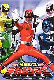 Tokusou Sentai Dekaranger Poster