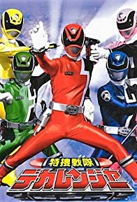 Primary photo for Tokusou Sentai Dekaranger