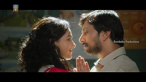Mudinja Ivana Pudi official trailer tamil