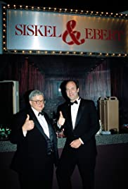 Siskel & Ebert: The Future of the Movies Poster