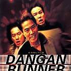 Dangan ranna (1996)