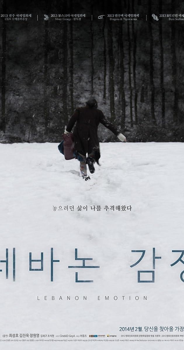 Image Le-ba-non kam-jeong