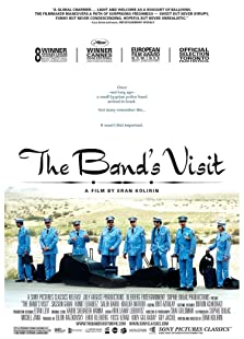 The Band's Visit (2007)