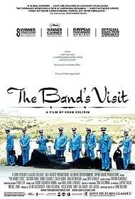Bikur Ha-Tizmoret (2008) Poster - Movie Forum, Cast, Reviews