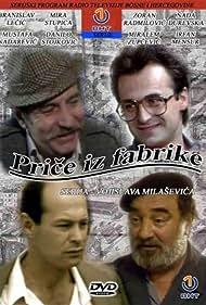 Branislav Lecic, Mustafa Nadarevic, Zoran Radmilovic, and Danilo 'Bata' Stojkovic in Price iz fabrike (1985)