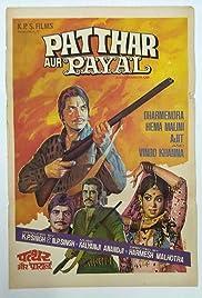 Patthar Aur Payal Poster