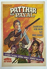 Primary photo for Patthar Aur Payal