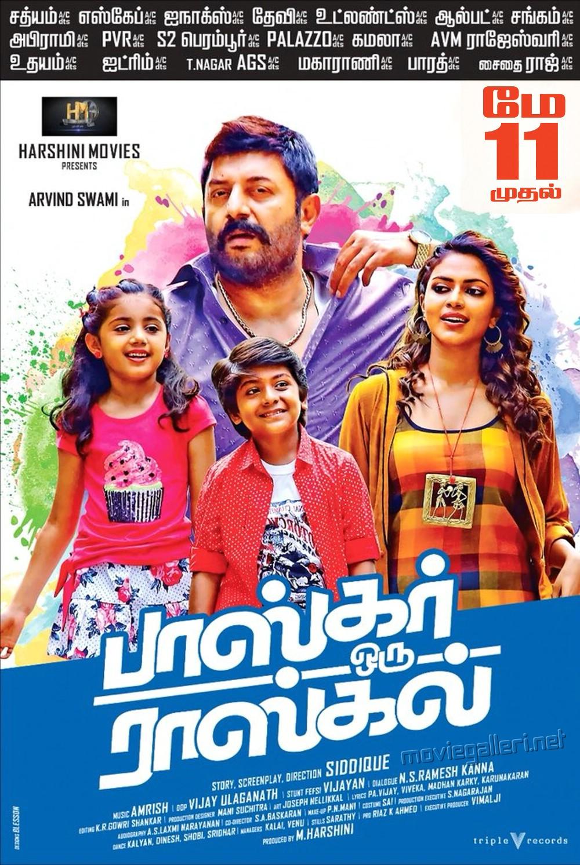 tamil movie download free downloads