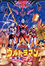 Ultraman: The Adventure Begins