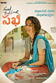 Good Luck Sakhi (2021) HDRip telugu Full Movie Watch Online Free MovieRulz