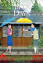 Green Days Poster
