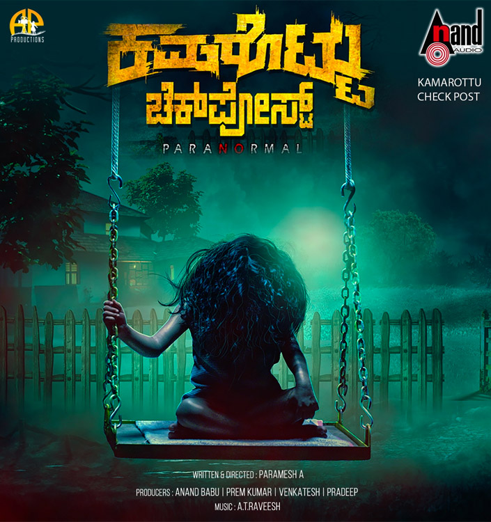Kamarottu Checkpost 2019 Kannada Movie 480p HDTVRip 400MB x264