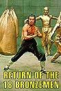 Return of the 18 Bronzemen (1976) Poster