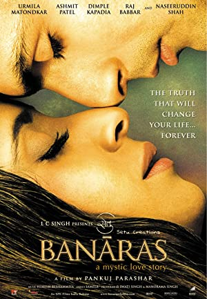 Drama Banaras Movie