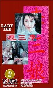 American movies 2018 free download Li San Niang [720p]