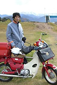 Japan: A Story of Love and Hate (2008)