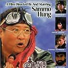 Cynthia Rothrock, Sammo Kam-Bo Hung, Olivia Cheng, Richard Norton, Biao Yuen, and Yukari Ôshima in Foo gwai lip che (1986)