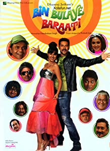 Bin Bulaye Baraati full movie with english subtitles online download