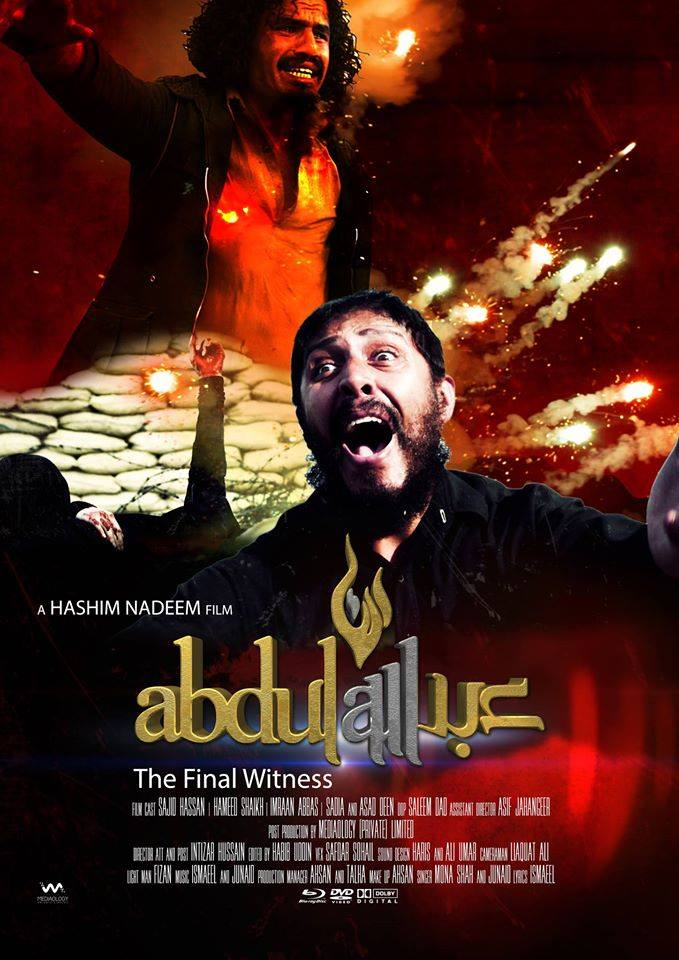 Abdullah The Final Witness 2015 Urdu 350MB Netflix HDRip 720p HEVC x265 MSubs