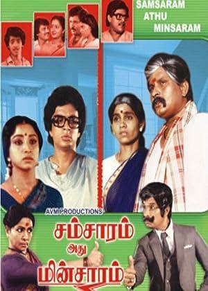 Samsaram Athu Minsaram  Movie