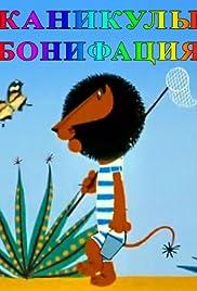 Kanikuly Bonifatsiya Poster