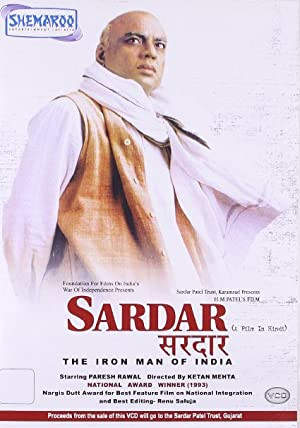 History Sardar Movie